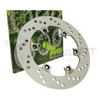 Тормозной диск NG - Aprilia MX 50, RX 50, Beta Alp, Jonathan