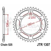 Звезда ведомая JTR1307.45